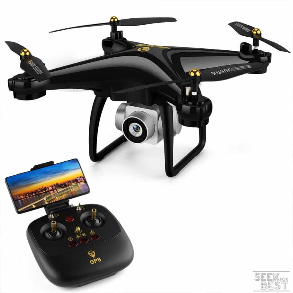 13. JJRC H68G Drone Review